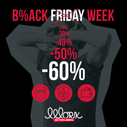 B%ack Friday Week е ТУК!