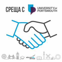 Среща с University of Portsmouth