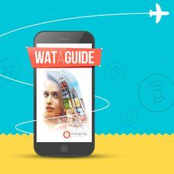 WAT a Guide - приложението за твоето Лято в САЩ